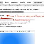 Yandex Market Parser