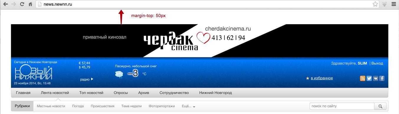 cherdakcinema_banner_scroll_parallaks_step1