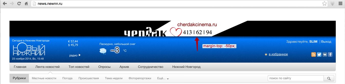 cherdakcinema_banner_scroll_parallaks_step2